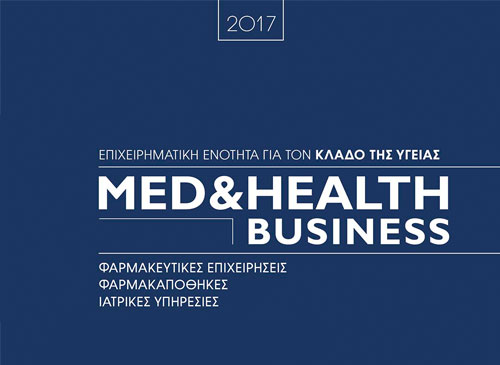 MED & HEALTH BUSINESS
